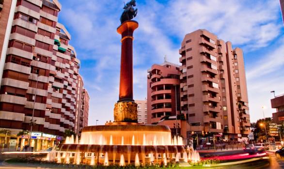 Fuente Plaza Óvalo
