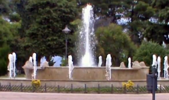 Módulo Cibernético Villa Carrillo